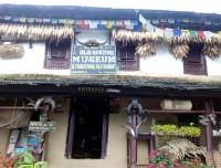 Gurung Musuem